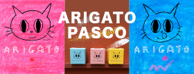 ARIGATOPASCO