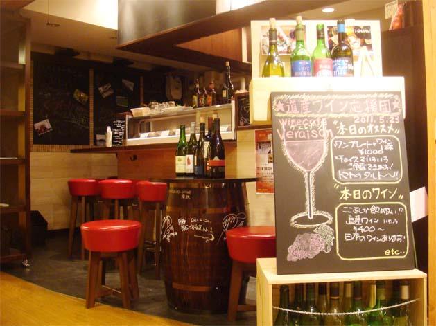 dousan-wine01.jpg