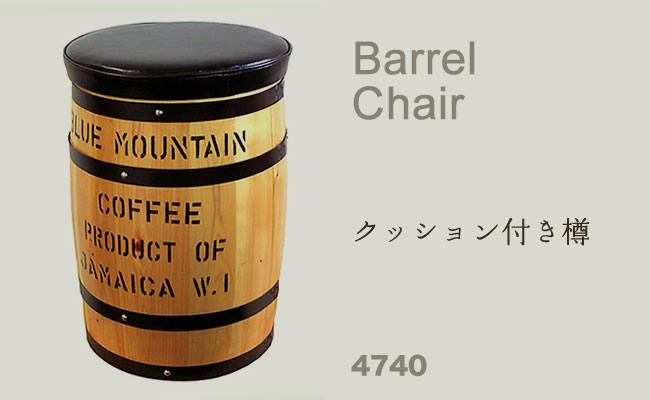 t-chair.jpg
