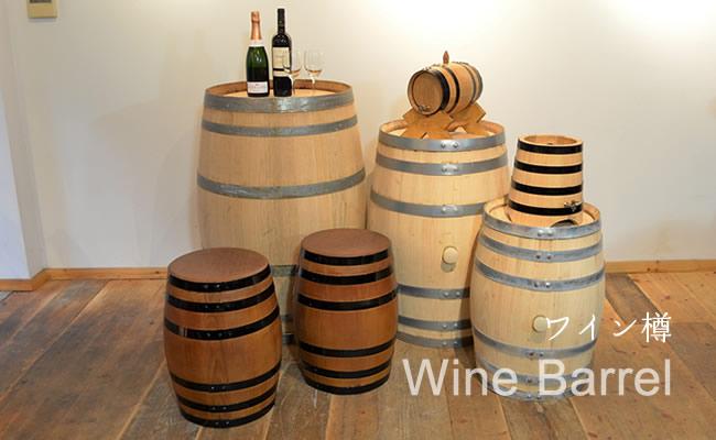 wine-top.jpg