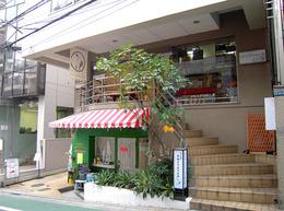 赤坂ときめき工房