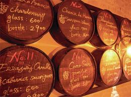 Winebox Barco(ワインボックスバルコ)